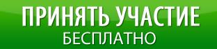 moya-stranitsa